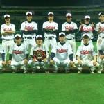 2013ビクトリー杯九州大会<福岡ヤフオク!ドーム>