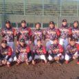 2020年ビクトリー杯ベースボール大会 九州大会準優勝 (有 […]